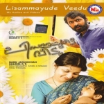 Lisammayude Veedu songs
