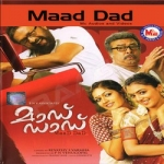 Mad Dad songs