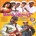 Malayalanadu songs