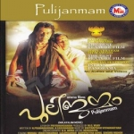 Pulijanmam songs