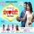 Listen to Premvedi from Premvedi