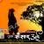 Listen to Tujha Sansaar Aai from Tujha Sansaar Aai