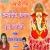 Listen to Jasvandichya Fulat Bai Ganpati from Jasvandichya Fulat Bai Ganpati