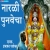 Listen to Narlicha Punavecha San from Narlicha Punavecha San