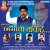 Bhimachi Takad songs