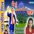 Listen to Mai Hoon Jaibheem Wali from Mai Hoon Jaibheem Wali