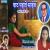 Listen to Vat Pahate Saheb from Vat Pahate Saheb