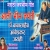 Listen to Aali Bhim Jayanti from Aali Bhim Jayanti