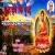 Listen to Buddha Have Ki Yuddha from Buddha Have Ki Yuddha