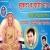 Listen to Zukava Buddhashi Man from Zukava Buddhashi Man
