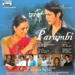 Parambi songs