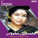 Evergreen Asha Bhosle Marathi Film Songs - Vol 2 songs