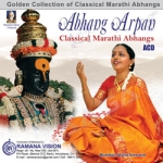 Abhana Arpan Classical Marathi Abhangs songs