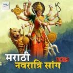 Marathi Navratri Song 2018 songs