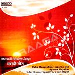 Marathi Modern Songs