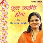 Phool Kaliche Hota By Devaki Pandit songs