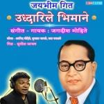 Uddharile Bhimane songs