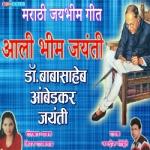 Aali Bhim Jayanti songs