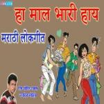 Ha Mal Bhari Hai songs