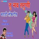 Tu Nav Taruni songs