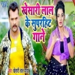 Humro Pa Kade Upkar Mai Ge songs