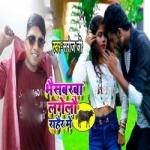 Bahisbarwa Lagelo Rahour Me songs