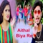 Aithal Biya Re songs