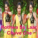 Hothwa Se Laar Chuve Che songs