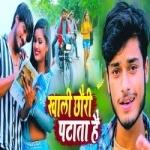 Khali Chori Patata Hai songs