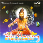 Sri Rudram And Camakam (Vedic Chanting) songs