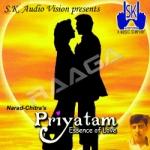 Priyatam songs