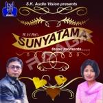 Sunyatama songs