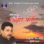 Samjhera Pheri songs