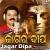 Listen to Jagar Dipa from Jagar Dipa