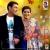 Listen to Aina Gurha Pyar from Aina Gurha Pyar