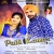 Listen to Patli Kamar from Patli Kamar