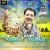 Listen to Tupka Tupka from Tupka Tupka