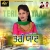 Listen to Teri Yaad from Teri Yaad