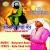 Listen to Tere Naam Vali Jot from Tere Naam Vali Jot