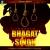 Listen to Shaheed Bhagat Singh from Shaheed Bhagat Singh