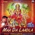 Dhar songs