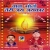 Listen to Aake Der Tere Badal Gayi Takdeer from Baba Bhoto Teri Jai Jaikar