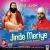 Listen to Jinde Meriye from Jinde Meriye