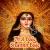 Listen to Chal Chalie Machaila Ho from Dhol Baje Shankh Baje