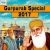 Listen to Bole So Nihal from Gurpurab Special