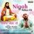Listen to Nigah Mehar Di from Nigah Mehar Di
