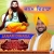 Listen to Janam Dihara from Janam Dihara