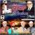 Listen to Janam Dihara from Hoka