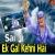 Listen to Sai Ji Ek Gal Kehni Hai from Sai Ji Ek Gal Kehni Hai