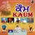 Listen to Hola Mohalla from Kaum